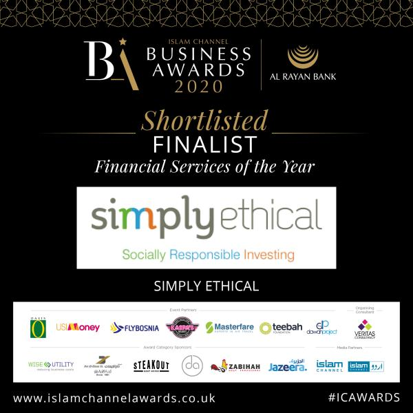 Business awards 2020 poster